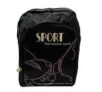 Спортивная сумка спорт 4
