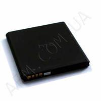 АКБ high copy HTC BG58100/  35H00150- 02M Desire X T328e/   T328w Desire V/  Z710e/  Z715/  X315e 1520 mAh
