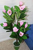 Магнолия цветущая розовая искусственная