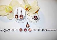 Серебряный гарнитур: серьги,кольцо,кулон и браслет с натуральным султанитом