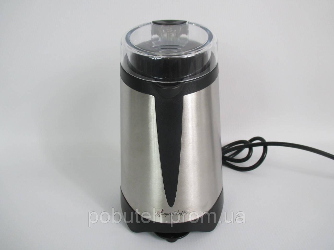 Кофемолка Westfalia INOX