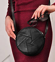 "Кожаная компактная женская сумка BlankNote ""Бон-бон""  BN-BAG-11-g графит"