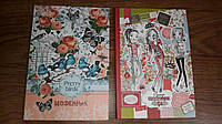 Дневник, интегральная обложка, матовая ламинация, полноцветный блок, 48 листов, Mandarin, 202150