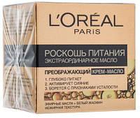 Loreal Paris Крем-масло для лица Роскошь Питания Экстраординарный