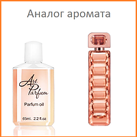 58. Концентрат 65 мл Boss Orange Women Hugo Boss