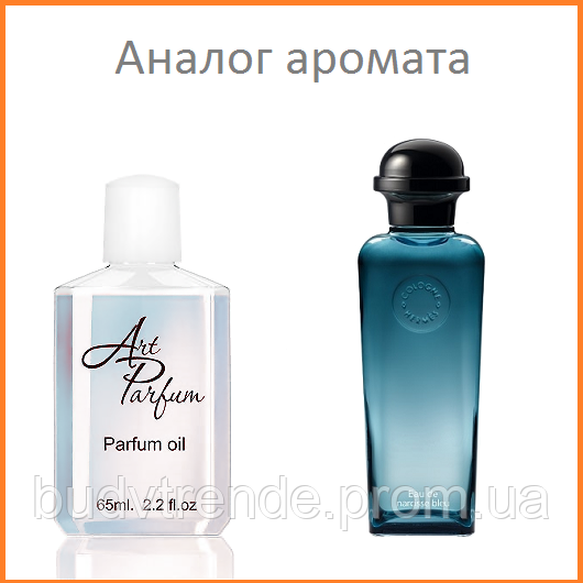 86 концентрат 65 мл Eau De Narcisse Bleu Hermes цена 504 грн