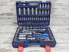 Набір інструментів KORUDA KR-4108 (108 предметів)