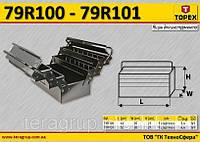 Ящик для инструмента 5 секций,  TOPEX  79R101