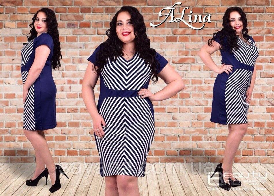 Женское стильное платье, р-р 52-62. Аб-12-0617