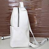 Рюкзак молодіжний, жіночий. 100% натуральна шкіра! Білий, фото 2