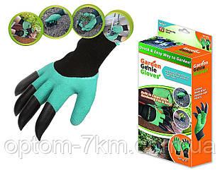 Садові Рукавички з Кігтями Garden Genie Gloves Гарден Джені Гловес