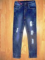 Джинсовые брюки для девочек оптом,KE YI QI, 134-164 рр.