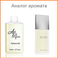 087. Концентрат 110 мл L'Eau d'Issey Pour Homme Sport от Issey Miyake