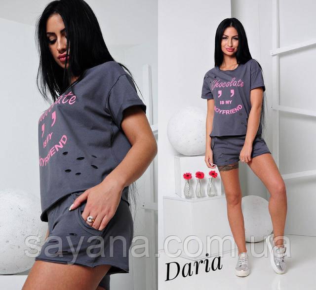 Модный женский костюм(футболка+шорты)