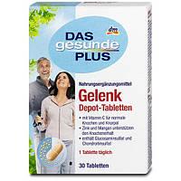 Биологически активная добавка для суставов DAS gesunde PLUS Gelenk Depot-Tabletten