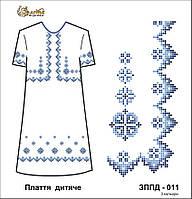 Заготовка для вишивання плаття дитячого (на 5-12 років) на НАТУРАЛЬНІЙ тканині