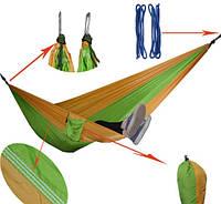 Гамак-парашют на 1-2 чел. (270*140 см). РАСПРОДАЖА