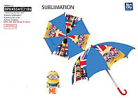 Зонтик детский Disney