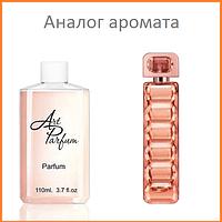 58. Духи 110 мл Boss Orange Women Hugo Boss
