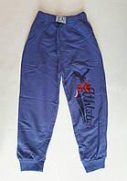 Детские трикотажные спортивные брюки для мальчика от 5-8 лет. Оптом. Турция