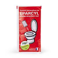 Биосредство для септиков и выгребных ям Eparcyl 25 г