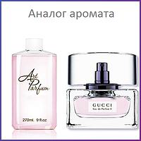 74. Парфюм. вода 270 мл Gucci Eau de Parfum II Gucci