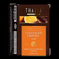 Натуральное мыло шоколад и апельсин Тhalia