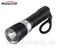 Мощный фонарь для подводной охоты MagicShine MJ-876