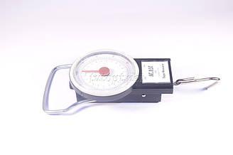 Кантер (22 кг) механические с рулеткой