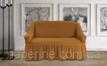 Чехол натяжной на 3-х местный диван MILANO горчичный (Турция)
