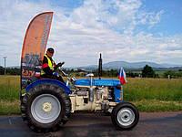 Новый рекорд от самого старого трактора