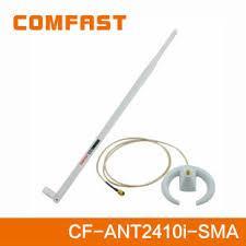 Антенна WiFi 10dbi COMFAST CF-2410i - SMA всенаправленная с подставкой и удлинителем