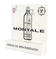 Montale Chocolate Greedy - Mini Parfume 5ml