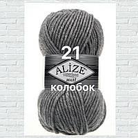 Турецкая  пряжа для вязания Alize SUPERLANA MAXİ (Суперлана макси) толстая пряжа  21 серый  меланж
