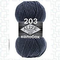 Турецкая  пряжа для вязания Alize SUPERLANA MAXİ (Суперлана макси) толстая пряжа  203 джинс меланж