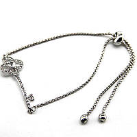 Браслет Silver Key Fashion Jewerly