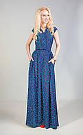 Женское  длинное платье 674/2 голубая бабочка