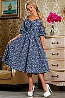 Романтичное летнее платье длины миди с объемными рукавами (разные цвета)
