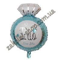 Фольгированные воздушные шары, форма: круг с бриллиантом I do Love you, 28 дюймов/72 см, 1 штука