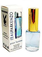 Kenzo L`eau par Kenzo pour Homme - Pheromone Tube 15ml