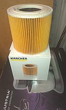 Патронний фільтр для пилососа Karcher WD 2 HOME для сухого та вологого прибирання