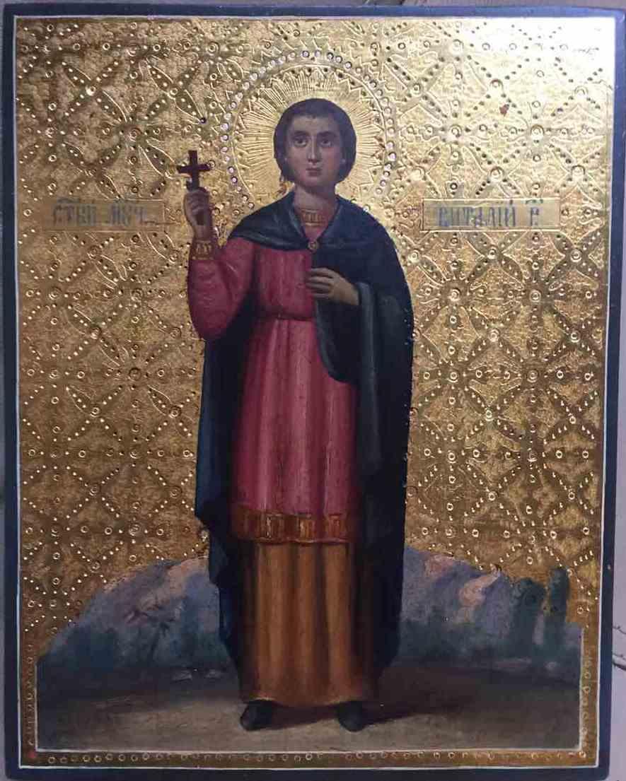 Икона Святой Виталий нач.ХХ-го века