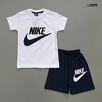 Летний костюм Nike для мальчика.  4-5;  6-7 лет