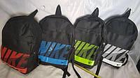 Молодежный спортивный рюкзак Nike