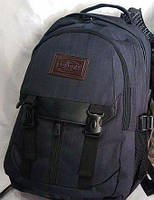 Текстильный городской молодежный рюкзак Leadras, р. 40х30х15 см.
