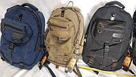 Рюкзак городской для подростков Goldbe, р. 50х35х20 см.