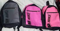 Рюкзак городской женский спортивный Nike, р.36х25х10 см.