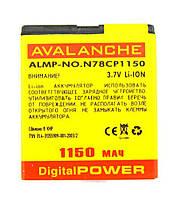 Avalanche АКБ Nokia Prem.N78/N95 8GB (6F) - 1000 мАч