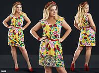 Платье больших размеров в расцветках - 16477