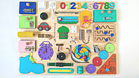 Бизиборд (Бізіборд) 60х80 Fun Board (6661)